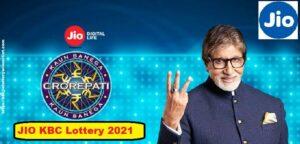 JIO KBC Lottery 2021