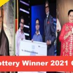 Rs 2500000 KBC Lottery Winners 2021 List – KBC All India Lucky Draw