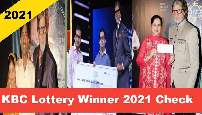 KBC Lottery Winner 2021 Check
