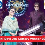 Check Your Jio Lottery Online – Jio Lottery Official Website