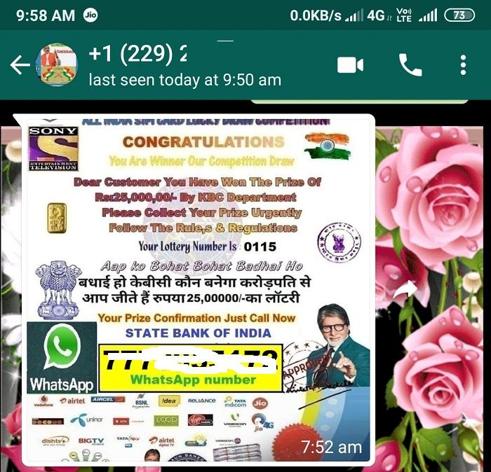 Jio 25 Lakh Lottery Fraud