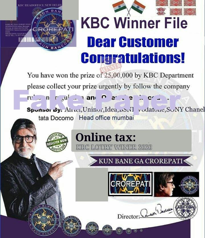 KBC Lottery Paper