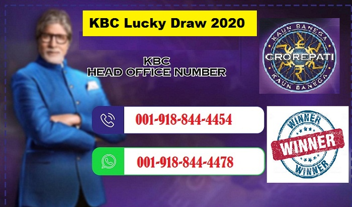 KBC Lucky Draw 2020 Head Office Number