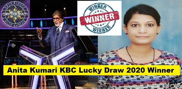 Anita Kumari KBC Lucky Draw 2020 Winner