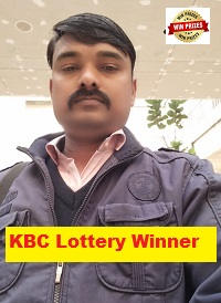 Arjun Pandet KBC Lottery Winner