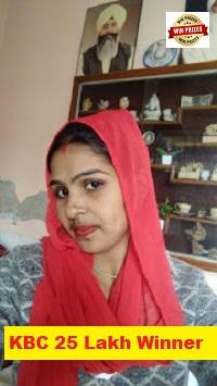 Bhavana KBC 25 Lakh Winner