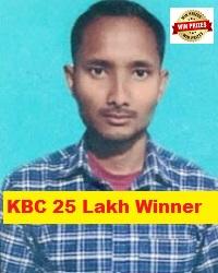 Dipankar Roy KBC 25 Lakh Winner