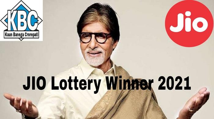 JIO Lottery Winner 2021