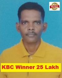 S K Pradhan KBC 25 Lakh Winner