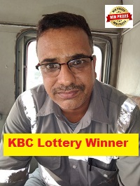 Sajid Ali Saja KBC Lottery Winner