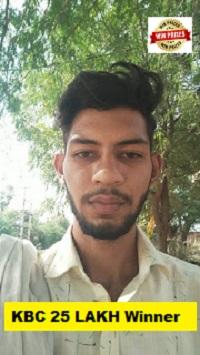 Suresh Choudhary KBC 25 Lakh Winner