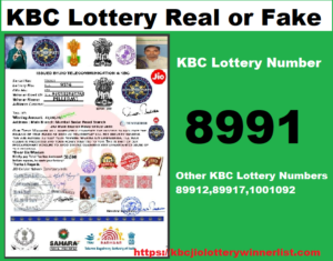 KBC Lottery Real or Fake