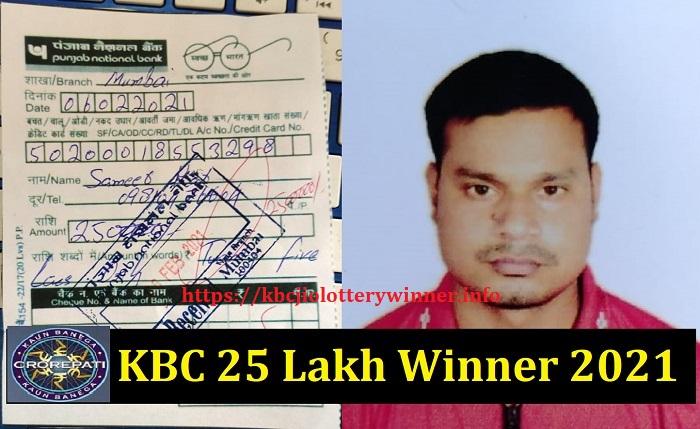KBC WhatsApp Lottery Winner 2021