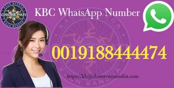 KBC WhatsApp Number