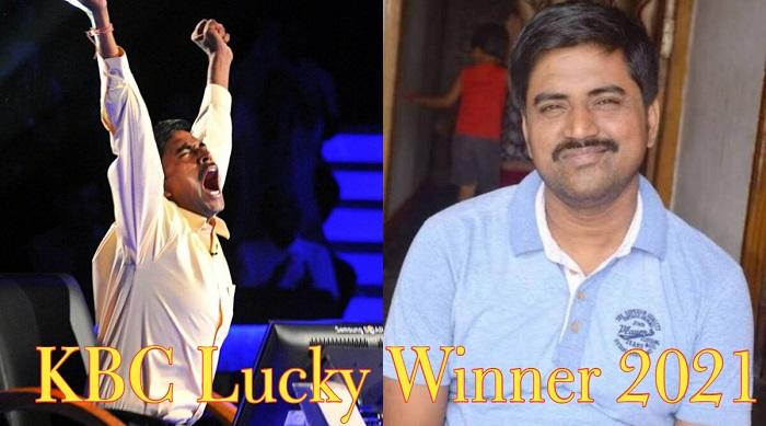 KBC Lucky Winner 2021