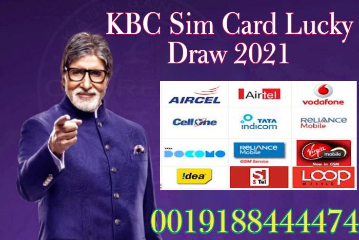 KBC Sim Card Lucky Draw 2021