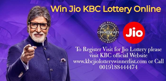 Jio KBC Lottery